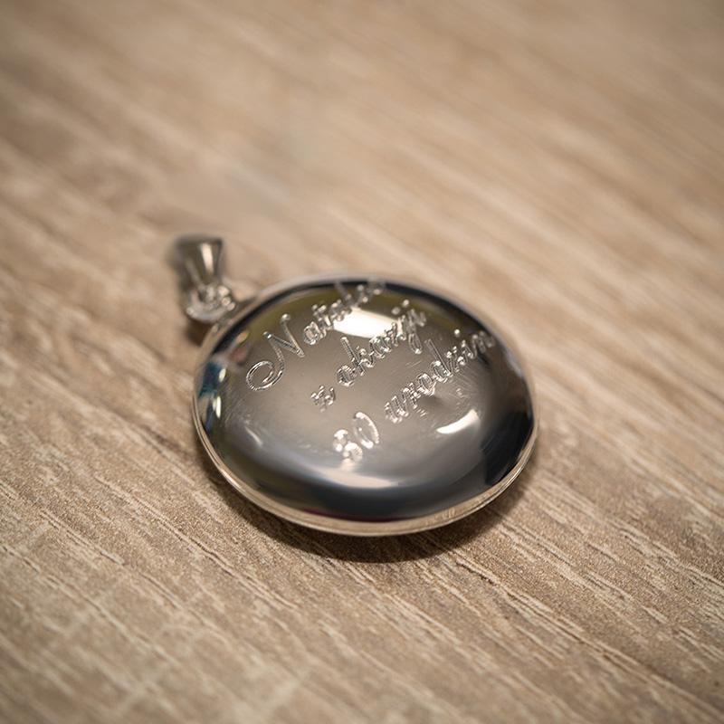 Przykładowe Realizacje Grawer 243 W Marko Biżuteria I Zegarki